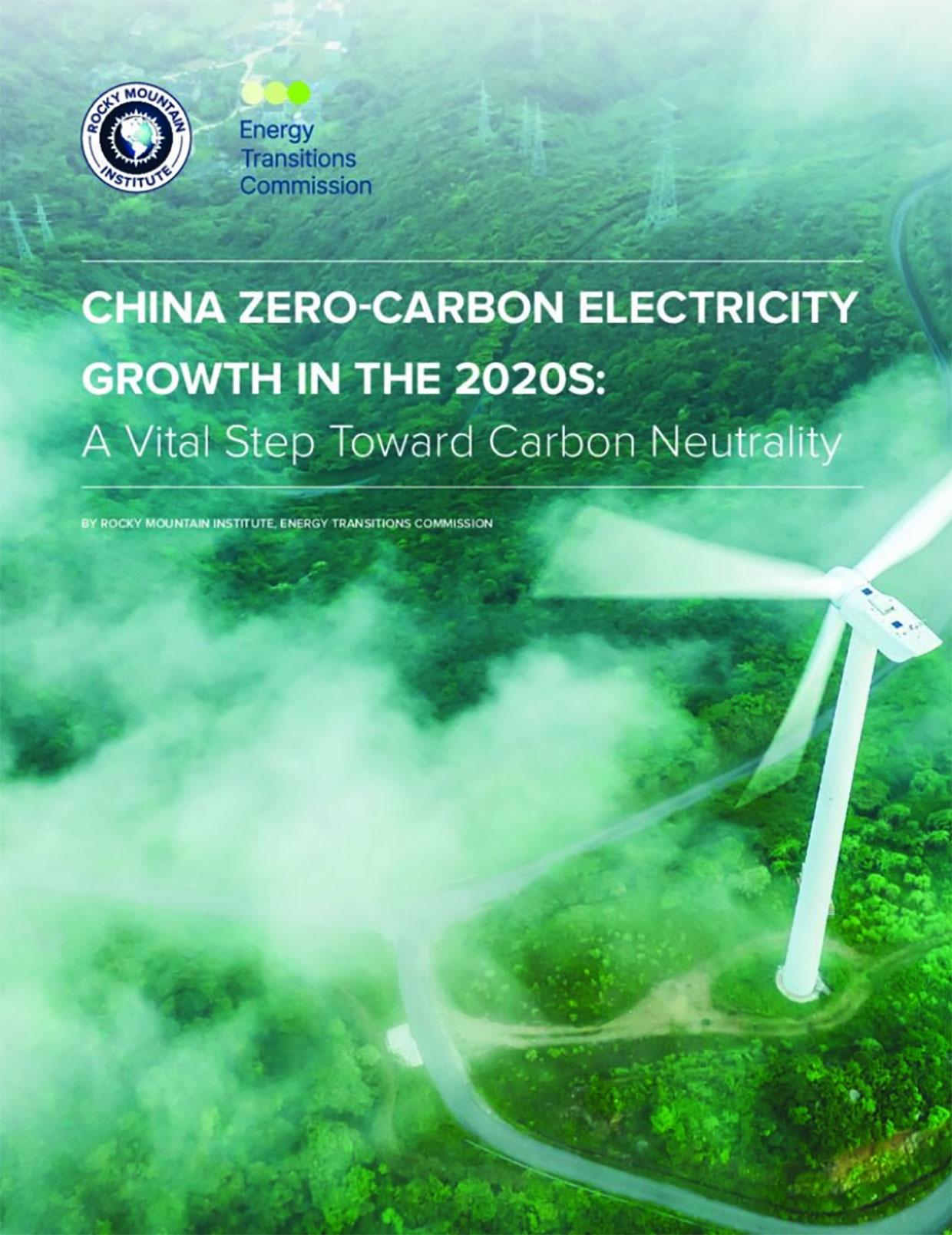 China-Zero-Carbon